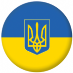 Ukraine State Flag 58mm Button Badge